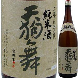 天狗舞 山廃仕込純米酒 1.8L【HLS_DU】【05P01Nov14】