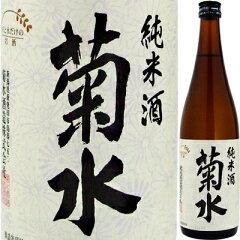 【米と水だけのピュアなお酒】菊水酒造 純米酒 菊水 720ml【お年始・御年賀】