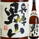 名城 兵庫男山 1800ml【清酒】<日本酒 辛口 ギフト プレゼント Gift お酒 日本酒 ギフト 一升瓶>