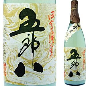 【秋冬季節限定】菊水 五郎八(ごろはち) にごり酒1.8L【敬老の日】【お彼岸】
