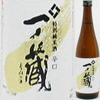 【宮城米100%使用洗練された辛口】一ノ蔵 特別純米酒 辛口 720ml