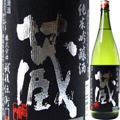 【純米吟醸がこの価格で!】越後伝衛門 純米吟醸酒 蔵 1.8L