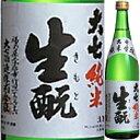 【きもと造りといえば大七!】大七 純米生もと 720ml*【清酒】<日本酒 ギフト プレゼント Gift 贈答品 内祝い お返し お酒>