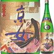 酒呑童子 純米 京女 1.8L【清酒】【05P06Aug16】<日本酒 甘口 ギフト プレゼント Gift 贈答品 お酒 日本酒 一升瓶>