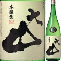 大山 本醸造 1.8L【清酒】<日本酒 ギフト プレゼント Gift 贈答品 内祝い お返し お酒 日本酒 1800 一升瓶>