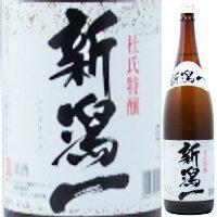 【ポイント10倍】加藤酒造 杜氏特醸 新潟一 1.8L