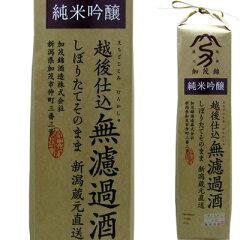 【しぼりたてそのまま 越後蔵元直送】加茂錦 米袋 純米吟醸 1.8L【RCPmar4】
