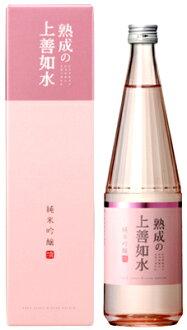 白瀧成熟的上善如水純米吟醸720ml<日本清酒禮物禮物Gift禮品酒酒>