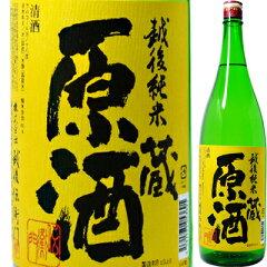 【純米原酒でこの価格は納得の1本】越後伝衛門 純米原酒 蔵 1.8L