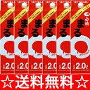 【送料無料】白鶴まる 2L×6本(1ケース) パック【2ケースまで同梱可】【父の日】【清