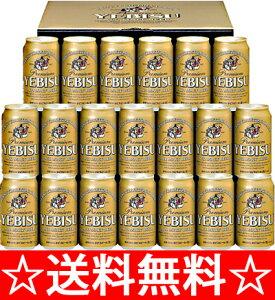 【送料無料】サッポロ エビスビール ギフトセット YS5DT【御中元・お中元・ギフト】【楽ギ...