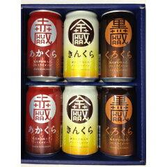 【プロフェッショナルで紹介!】【佐藤オオキ氏デザイン】いわて蔵ビール 飲み比べ6本セット ...