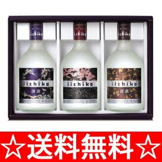 三個日本酒或 ISV iichiko 原禮品禮盒套裝