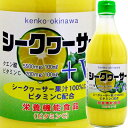 【美容と健康に】【割り材】琉球フロント シークヮーサー+VC 500ml