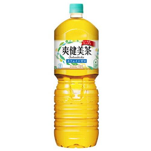 【コカコーラ】コカ・コーラ 爽健美茶(そうけんびちゃ) 2L×6本(1ケース)【2ケースまで1配送料】<ギフト プレゼント Gift>