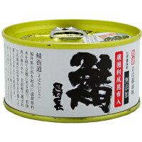 若狭田村長鯖の缶詰醤油味(昆布入)135g