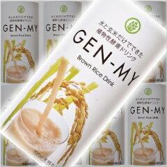 GEN-MY・米糠化飲料 195ml×1本【ライスミルク】【米糖化飲料】【日経トレンディ】【GEN MY】...