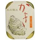 竹中缶詰(罐詰) 天の橋立 かき燻製油づけ 105g【天橋立...