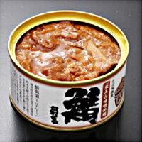 若狭田村長鯖の缶詰味噌煮125g