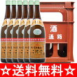 【送料無料】【同梱不可】25°二階堂(麦焼酎) 瓶1.8L×6本(1ケース)【P箱で発送いたします】【05P06Aug16】<ギフト プレゼント Gift 贈答品 お酒 酒>
