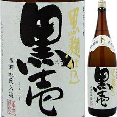 【当店人気ナンバー1!芋焼酎】萬世酒造 25°黒壱(芋焼酎) 1.8L