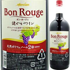 メルシャン ボンルージュ ペットボトル 赤 1.5L(赤ワイン) 【クール便がオススメ】【...
