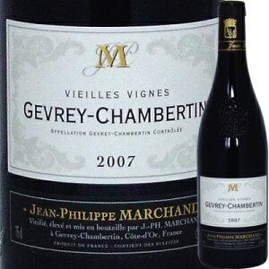 マルシャン・ジュヴレイ・シャンベルタン 750ml(赤ワイン) 【クール便がオススメ】【ポイ...