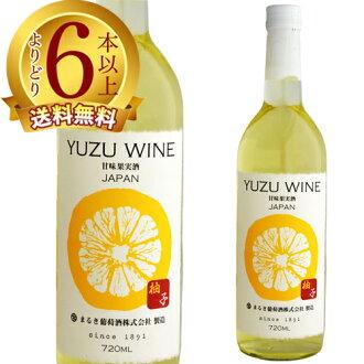 圓的葡萄酒柚子葡萄酒720ml(白葡萄酒)<葡萄酒白禮物禮物Gift禮品禮品結婚祝賀裏面的祝賀酒酒國產>