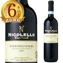 イタリアワイン 2003