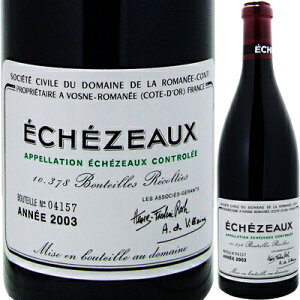 DRC エシェゾー[2003] 750ml(赤ワイン) 【ドメーヌ・ド・ラ・ロマネ・コンティ】【クー...