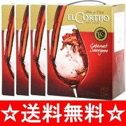 エルコルティホ カベルネソーヴィニヨン 赤ワイン オススメ プレゼント ボックス