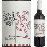 フェウディ アラゴネージ 赤ワイン オススメ イタリア プレゼント
