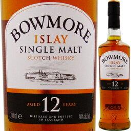 【シングルモルトウイスキー】【アイラモルト】ボウモア 12年 700ml*<ウイスキー ウィスキー ウイスキー お酒 お歳暮 ギフト プレゼント Gift 贈答品 内祝い お返し お酒>