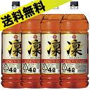 【送料無料】【同梱不可】宝酒造 キングウイスキー 凛セレクト...