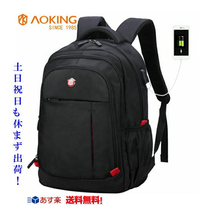 男女兼用バッグ, バックパック・リュック  AOKING PC 27L