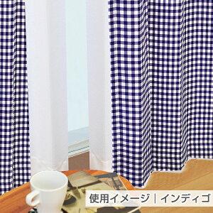 遮光カーテン4枚セット「ギンガムセット」チェック柄柄カーテンIサイズ:幅200cm×丈205~250cm×4枚組送料無料