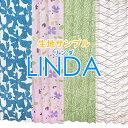 サイズオーダーカーテン リュッカで買える「【生地サンプル】「リンダ」サンプル請求 簡単!採寸メジャー付き ( 暑さ対策 涼 」の画像です。価格は1円になります。