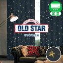 サイズオーダーカーテン リュッカで買える「【生地サンプル】星柄プリントの一級遮光カーテン「OLD STAR」オールドスター サンプル請求 簡単!採寸メジャー付き」の画像です。価格は1円になります。