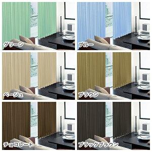 防音カーテン「静」SHIZUKAIサイズ(2枚入)サイズ:(幅)200cm×(丈)205~250cm×2枚組