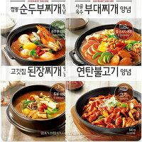 【冷凍便】ハ二ーバターアーモンド&フレンズバラエアティーパック200gハニーバターわさびいちご味キャラメルモモ味韓国食品料理食材