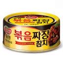 東遠 ジャジャン ツナ 缶詰め 1缶 ドンウォン つな おかず おつまみ 韓国 料理 食材 食品 保存食 防災食 防災グッズ 非常食