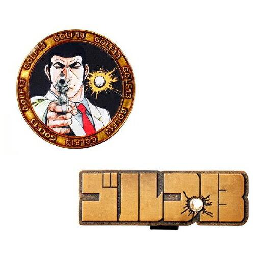ゴルゴ13ゴルフマーカーG13M001(BIGサイズ)キャラクターグッズ メール便