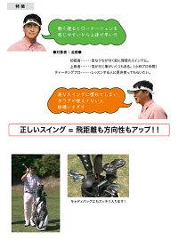 [公式]Lynxゴルフ楽天市場店「先行予約開始!」リンクスゴルフFURELOOP練習器ブラック