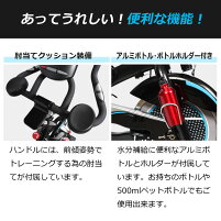 スピンバイクフィットネスバイクスポーツ・アウトドアフィットネス・トレーニングフィットネスマシンスポーツ器具