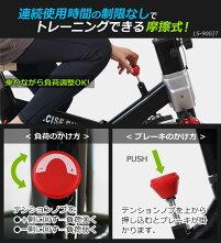 摩擦式スピンバイクフィットネスバイクスポーツ・アウトドアフィットネス・トレーニングフィットネスマシンスポーツ器具