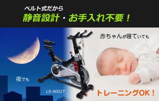 静音性スピンバイクフィットネスバイクスポーツ・アウトドアフィットネス・トレーニングフィットネスマシンスポーツ器具
