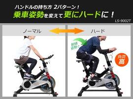 乗車姿勢スピンバイクフィットネスバイクスポーツ・アウトドアフィットネス・トレーニングフィットネスマシンスポーツ器具