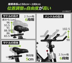 位置調整スピンバイクフィットネスバイクスポーツ・アウトドアフィットネス・トレーニングフィットネスマシンスポーツ器具