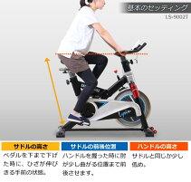 ポジションスピンバイクフィットネスバイクスポーツ・アウトドアフィットネス・トレーニングフィットネスマシンスポーツ器具