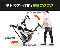 移動らくらくスピンバイクフィットネスバイクスポーツ・アウトドアフィットネス・トレーニングフィットネスマシンスポーツ器具